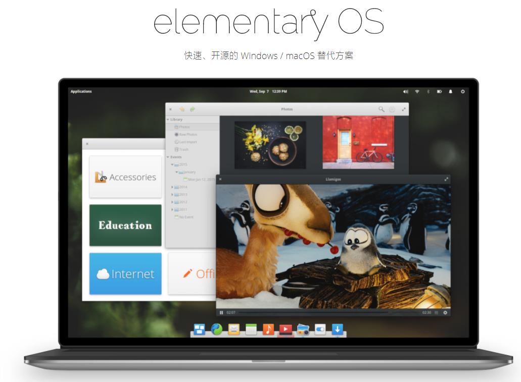 Elementary OS Poster